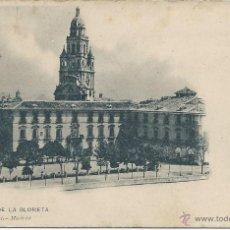 Postales: POSTAL. MURCIA. PASEO DE LA GLORIETA. HAUSER Y MENET.. Lote 47189591