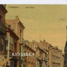 Postales: CARTAGENA (MURCIA).- CALLE MAYOR. Lote 47202457