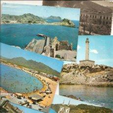 Postales: LOTE 6 POSTALES DE MURCIA Y PROVINCIA - CARTAGENA, AGUILAS, PUERTO DE MAZARRÓN Y CABO DE PALOS. Lote 47202496