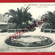 Postales: POSTAL CARTAGENA, MURCIA, PARQUE MURALLA DEL MAR, P97506. Lote 47449709