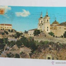 Postales: ANTIGUA POSTAL DEL SANTUARIO DE LA FUENSANTA, MURCIA. Lote 47791994