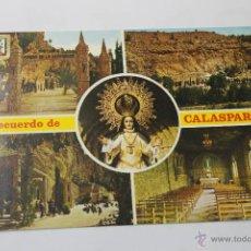 Postales: ANTIGUA POSTAL RECUERDO DE CALASPARRA. SANTUARIO DE LA ESPERANZA. MURCIA.. Lote 47792339