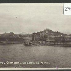 Cartes Postales: CARTAGENA - 2705 - UN DETALLE DEL PUERTO - FOTOGRAFICA UNIQUE - (29635). Lote 47904607