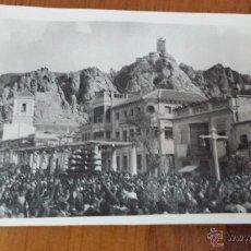 Postales: ANTIGUA FOTOGRAFIA TARJETA POSTAL PROCESIONES SEMANA SANTA ALHAMA DE MURCIA. Lote 48612559