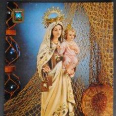 Postales: (28784)POSTAL ESCRITA,PATRONA DE LA MARINA; NUESTRA SEÑORA DEL CARMEN,CARTAGENA,MURCIA,MURCIA,CONSER. Lote 48851137
