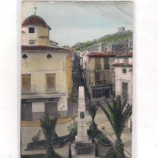 Postales: POSTAL DE LORCA - PLAZA DE LA CRUZ DE LOS CAIDOS -. Lote 49006612