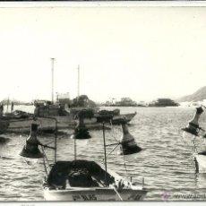 Postales: (PS-45241)POSTAL DE MAZARRON-PLAYA.FOTO GARCIA. Lote 49108197