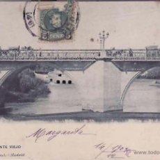 Postales: MURCIA, HAUSER Y MENET, Nº 1188 PASEO DE LA GLORIETA. Lote 50582806