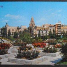 Postais: (35300)POSTAL ESCRITA,AV. TENIENTE FLOMESTA,MURCIA,MURCIA,MURCIA,CONSERCACION,VER FOTOS. Lote 50799407