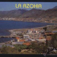 Cartes Postales: M-388- MURCIA. CARTAGENA. LA AZOHIA. PUERTO Y VISTA GENERAL.. Lote 50966230