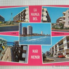 Postales: POSTAL MURCIA - LA MANGA DEL MAR MENOR - LAS SIRENAS - 1980 - BOYCER - SIN CIRCULAR. Lote 50982995