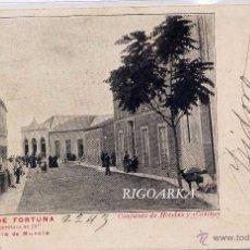 Postales: BAÑOS DE FORTUNA (MURCIA).- CONJUNTO DE HOTELES Y CASINO. Lote 51558676