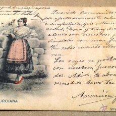 Postales: POSTAL ANTIGUA MURCIA. MURCIANA. DORSO SIN DIVIDIR. CIRCULADA SIN SELLO.. Lote 51829871