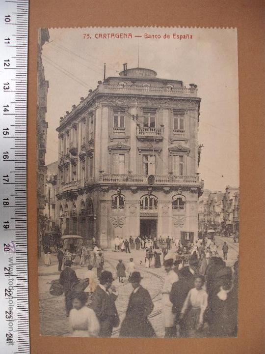 Postales: CARTAGENA -SOBRE 1900 -1920 -LA INDUSTRIAL FOTOGRAFICA- VALENCIA - 20 POSTALES - Foto 14 - 52391491