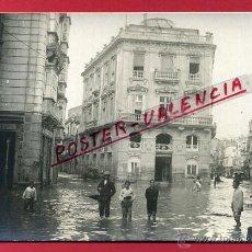 Postales: POSTAL CARTAGENA , INUNDACION RIADA 19 11 1919 , BANCO ESPAÑA , FOTOGRAFICA ,ORIGINAL , P82667. Lote 52865322