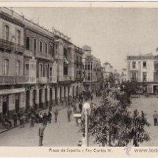 Postales: AGUILAS - MURCIA - EDIC. ARRIBAS - Nº 2 - PLAZA DE ESPAÑA Y REY CARLOS III. Lote 53311475
