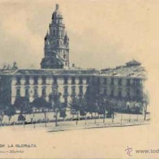 Postales: MURCIA, HAUSER Y MENET 843, PASEO DE LA GLORIETA (II). Lote 53576385