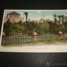 Postales: MURCIA VISTA DESDE EL MALECON ED. P Z Nº 47304. Lote 53963321