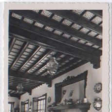 Postales: POSTAL MURCIA HOTEL VICTORIA EL COMEDOR ED. ARRIBAS N0 252. Lote 54157122