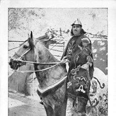 Postales: PROCESIONES DE LORCA (MURCIA).- PASO BLANCO- GUERRERO DEL REY NABUCODONOSOR. Lote 54529258