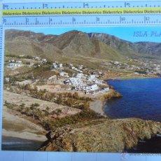 Postales: POSTAL DE MURCIA. AÑO 1985. EL MOJÓN, ISLA PLANA CARTAGENA. 756. Lote 54713733