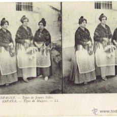 Postales: PS5884 VALENCIA 'TIPOS DE JÓVENES'. ESTEROSCÓPICA. LL. SIN CIRCULAR. PRINC. S. XX. Lote 51556629