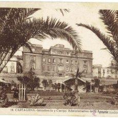 Postales: PS5422 CARTAGENA 'INTENDENCIA Y CUERPO ADMINISTRATIVO DE LA ARMADA'.CASAU. 1946. Lote 46348322
