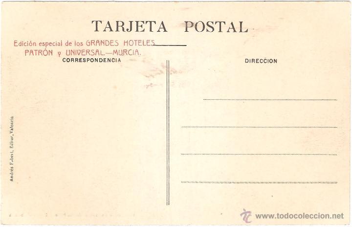 Postales: MURCIA PARQUE DE RUIZ HIDALGO - Foto 2 - 54851615
