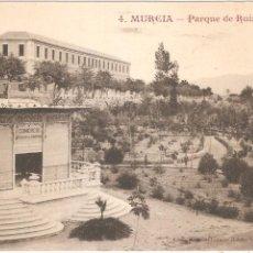 Postales: MURCIA PARQUE DE RUIZ HIDALGO. Lote 54851615