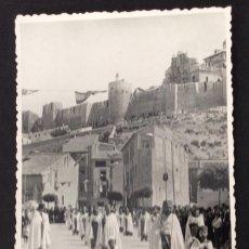 Postales: FOTOGRAFÍA FORMATO POSTAL.DESFILE EN FIESTAS. CARAVACA. MURCIA. Lote 55322243