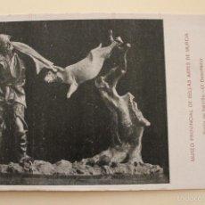 Postales: POSTAL EL DESOLLADOR, BELEN SALZILLO, MUSEO PROVINCIAL BELLAS ARTES DE MURCIA. Lote 56051363