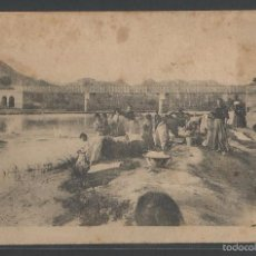 Postales: ARCHENA - PUENTE DE HIERRO SOBRE EL SEGURA - P17002. Lote 56622472