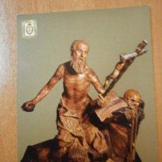Postales: POSTAL MURCIA MUSEO SALZILLO SAN GERONIMO SIN CIRCULAR. Lote 56730165
