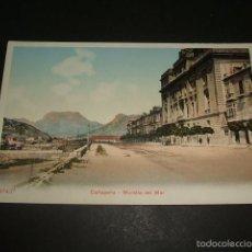 Postales: CARTAGENA MURCIA MURALLA DEL MAR ED. P. Z. Nº 47427. Lote 56901975