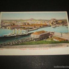 Postales: CARTAGENA MURCIA VISTA GENERAL CON EL ARSENAL ED. P. Z. Nº 47412. Lote 56902017