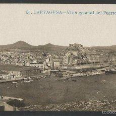 Postales: CARTAGENA - 56- VISTA GENERAL DEL PUERTO - FOTOGRAFICA - (43.403). Lote 57017538