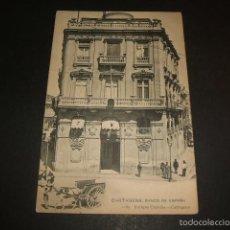 Postales: CARTAGENA MURCIA BANCO DE ESPAÑA. Lote 57161145