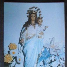 """Cartes Postales: (42506)POSTAL SIN CIRCULAR,""""NUESTRA SEÑORA DE LAS NIEVES"""",CEHEGÍN (MURCIA),MURCIA,MURCIA. Lote 57290096"""