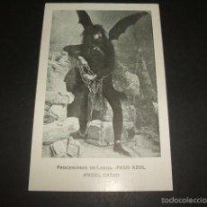 Postales: LORCA MURCIA PROCESIONES PASO AZUL ANGEL CAIDO. Lote 58092856