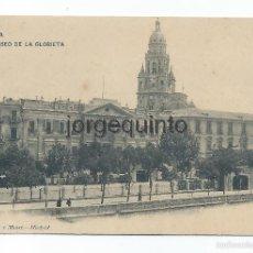 Postales: POSTAL. MURCIA. PASEO DE LA GLORIETA. 843 HAUSER Y MENET.. Lote 58426587