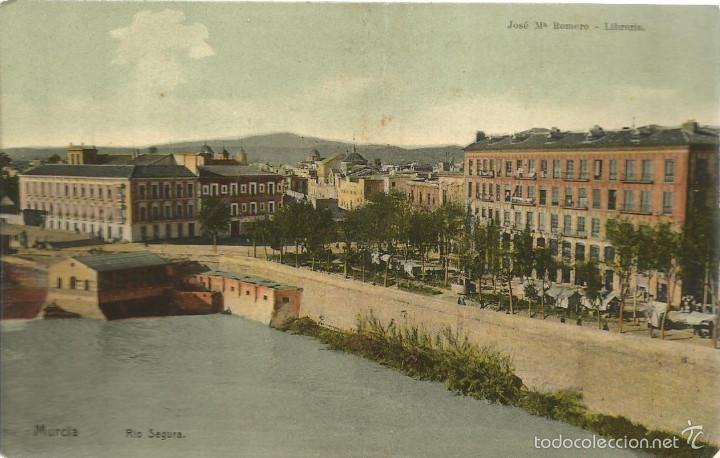 ANTIGUA POSTAL MURCIA RIO SEGURA ED JOSE Mª ROMERO LIBRERIA DIVIDIDA NE NC (Postales - España - Murcia Antigua (hasta 1.939))