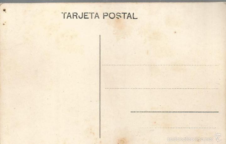 Postales: ANTIGUA POSTAL MURCIA RIO SEGURA ED JOSE Mª ROMERO LIBRERIA DIVIDIDA NE NC - Foto 2 - 58565296