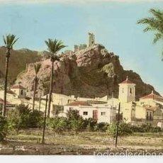 Postales: MURCIA ALHAMA DE MURCIA VISTA DEL CASTILLO ED. RAGA. I. A. SANTA FE, CIEZA. CIRCULADA. Lote 58612174