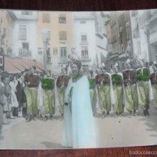 Postales: FOTO POSTAL DE CARAVACA DE LA CRUZ, MURCIA, N. 26, REYES MOROS Y DRAGONES, N. 26, ED. RAKER, NO CIRC. Lote 58679879