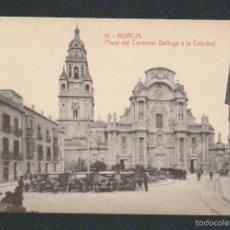 Postales: MURCIA.PLAZA DEL CARDENAL BELLUGA Y LA CATEDRAL.Nº 16.ED.THOMAS.SIN CIRCULAR.. Lote 59521563
