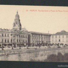 Postales: MURCIA.AYUNTAMIENTO Y PASEO DE REINA VICTORIA.Nº 28.ED.THOMAS.SIN CIRCULAR.. Lote 59526295