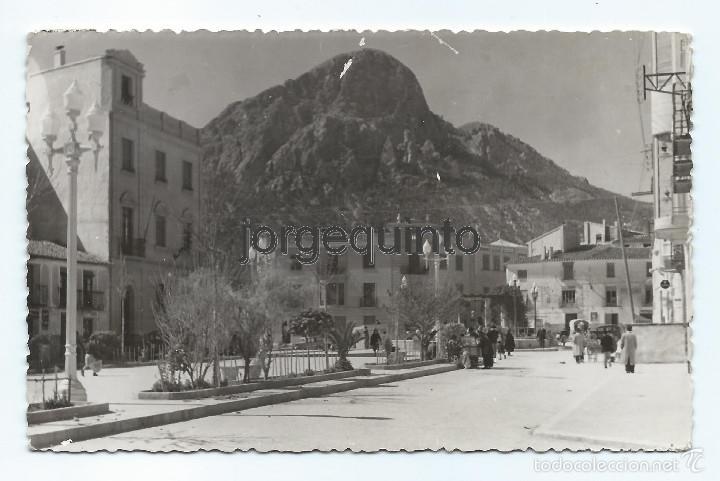 CIEZA, MURCIA. POSTAL. CIEZA, MURCIA. PASEO DE LOS MÁRTIRES. EDICIÓN FOTOS CARRILLO. (Postales - España - Murcia Moderna (desde 1.940))
