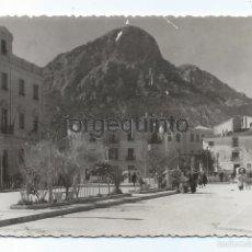 Postales: POSTAL. CIEZA, MURCIA. PASEO DE LOS MÁRTIRES. EDICIÓN FOTOS CARRILLO.. Lote 60153031