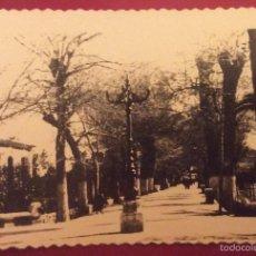 Postales: POSTAL LORCA. VISTA PARCIAL DE LA ALAMEDA. N-15. ED ARRIBAS. SIN CIRCULAR. Lote 61190127