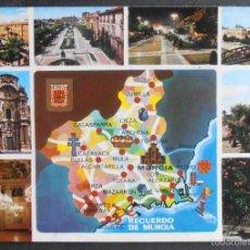 Cartes Postales: (44778)POSTAL SIN CIRCULAR,VARIAS VISTAS DEL MUNICIPIO,MURCIA,MURCIA,MURCIA. Lote 61192851